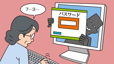 預金保険機構 - dic.go.jp